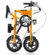 POLO SPORT - La bici pieghevole che sale a bordo