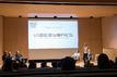 Le tecnologie audio – video, la domotica e l'architettura si sono incontrate a Bologna